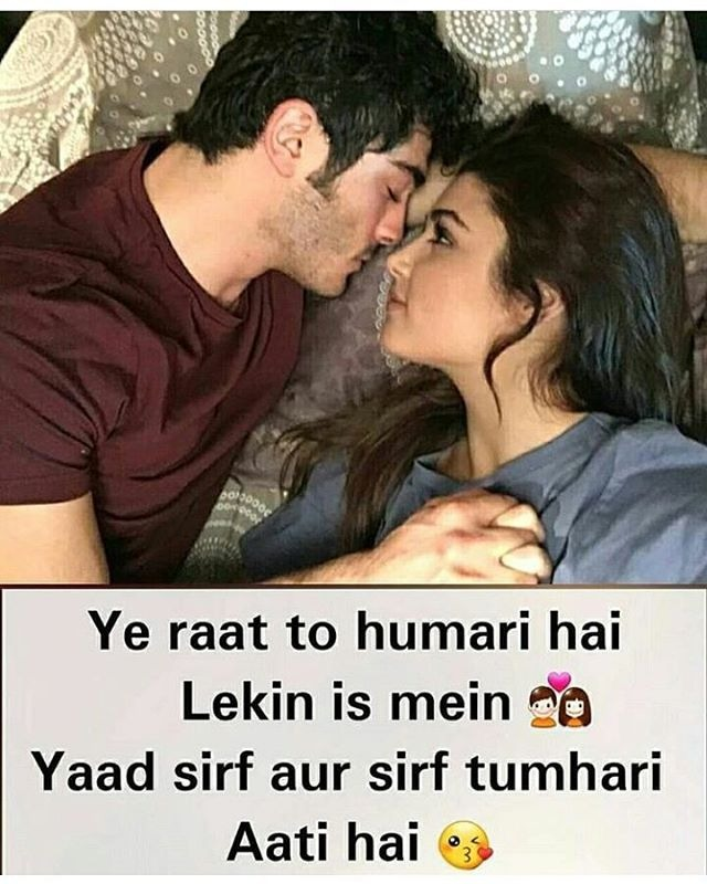 Romantic Quotes In Hindi : romantic, quotes, hindi, Hindi, Pictures,, Images,, Photos