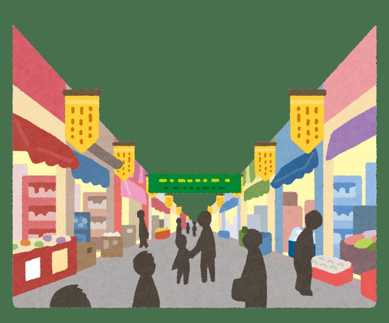 沢山のお店が並んだ、賑やかな商店街のイラスト