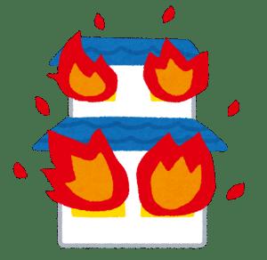家が燃えて大きな火に包まれているイラスト