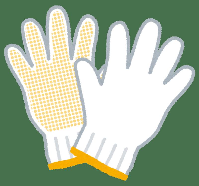 工事現場などで使われる、手のひらにイボイボが付いた軍手のイラスト