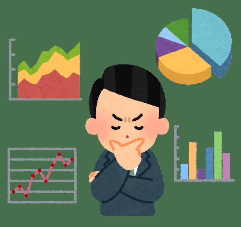 男性の経営者や会社員が、仕事の戦略(策略)を練っている様子を描いたイラスト