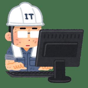 過酷な労働環境でコンピューターに向かいながら働く、俗に「IT土方(デジタル土方)」と呼ばれる男性のイラスト