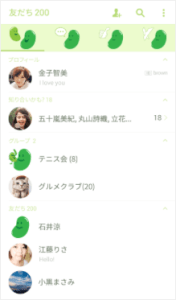 edamame-kun_androidフレンドイメージ