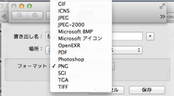 Microsoftアイコン画像