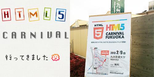 html_kaijyou