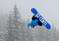 Comment fabriquer un ski ?