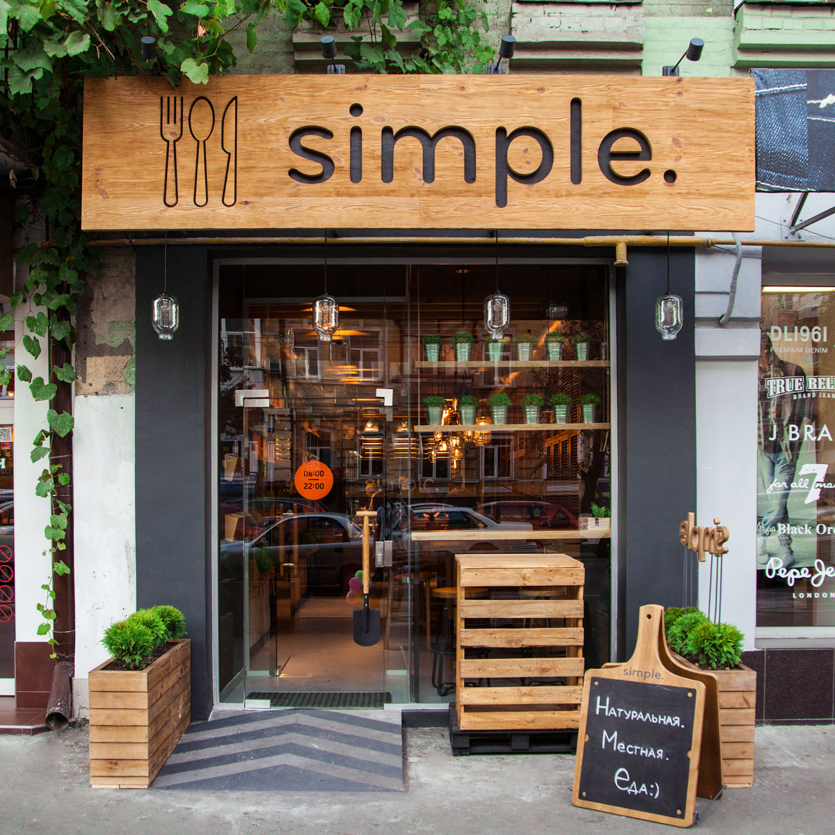 Designing A Modern Fast Food Restaurant