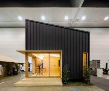 Grimshaw Design Tiny Home ' Affordable
