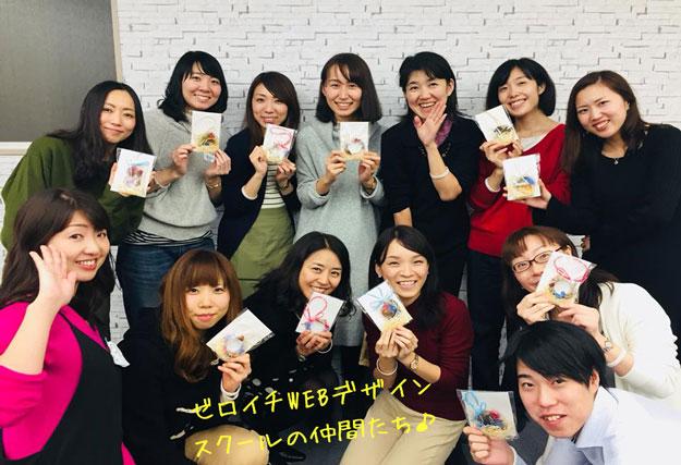 チーム OVER40プレゼンツ☆「Obaちゃんねる」公開決定!