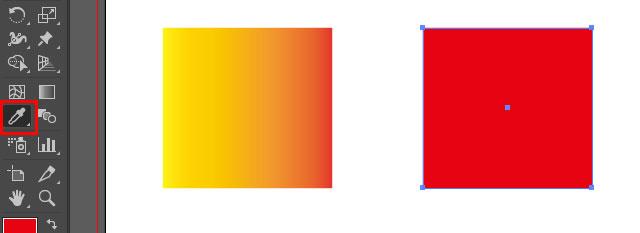 illustrator スポイトツールでコピーしてグラデーションの色を変更する