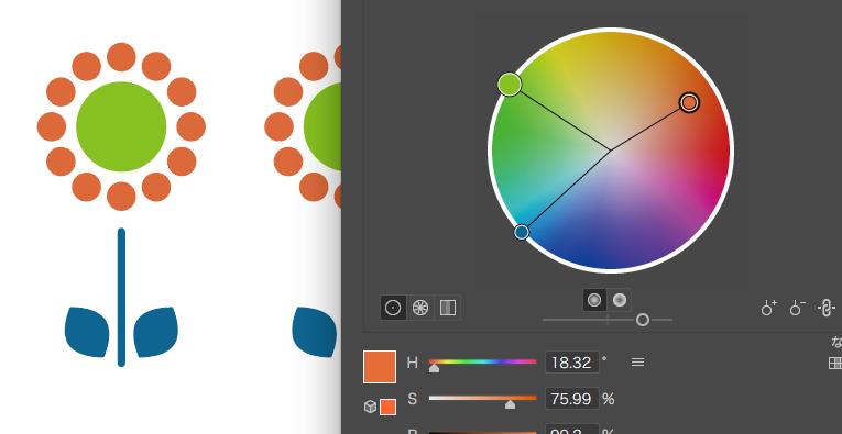 一つの色を変えると別の色も全て同時に変わってくれます