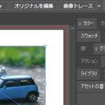 illustrator 写真や画像に枠を付ける方法