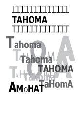 Tahomapage