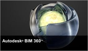 BIM 360   Civil Collaboration Arrives in the Cloud