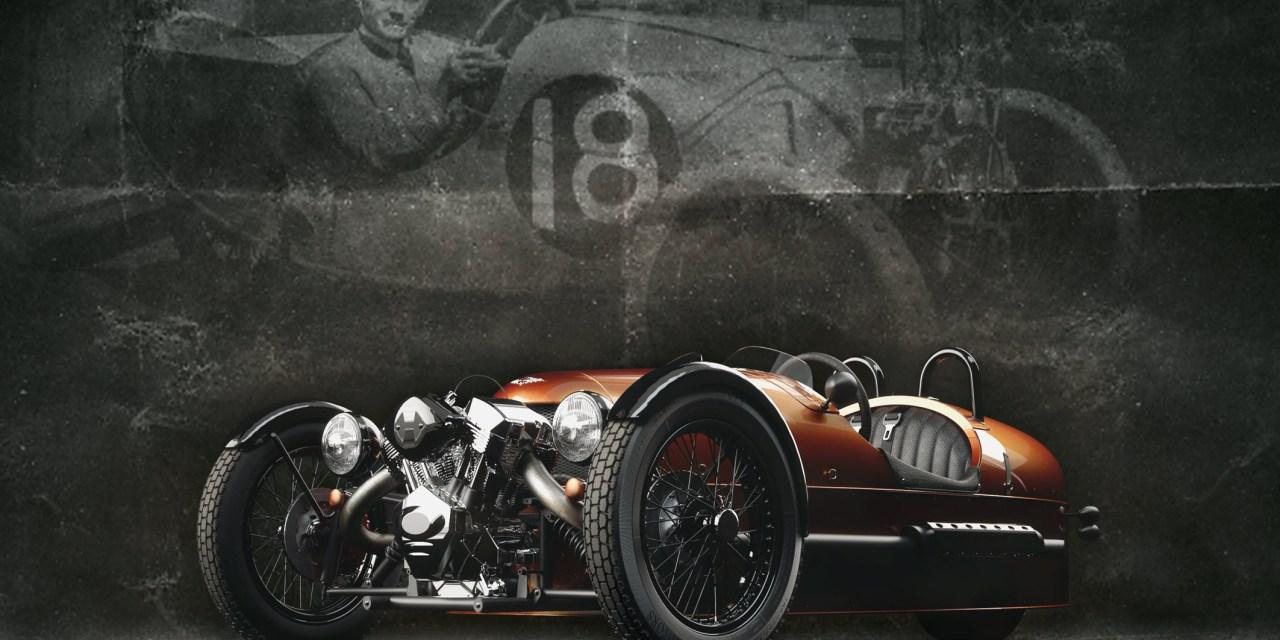 Morgan Motor Company Design Visualization Competition Winner