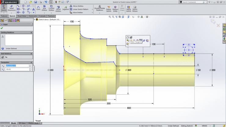 SolidWorks2015_sketch-shared-endpoint-pop-up