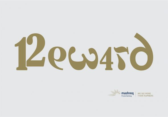 37 Creative Examples Of Typography In Advertisements