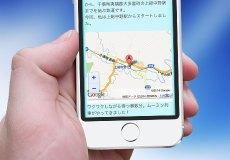 Googleマップをスマートフォンでも最適な大きさで表示しよう!