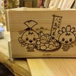 みしまるくん みしまるこちゃん 木箱1