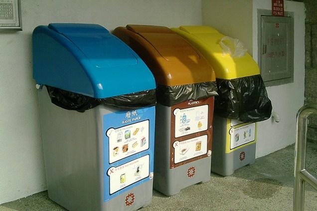 回收箱 – hkdesigncritique