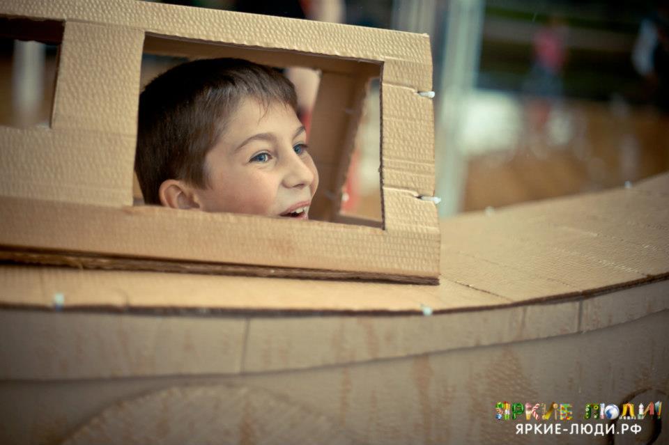 Cardboardia