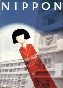 Cover de (Nippon) edição da revista 1, Oct 1934