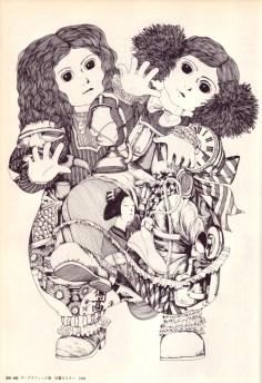 06-Yoshitaro-Isaka--1968_900