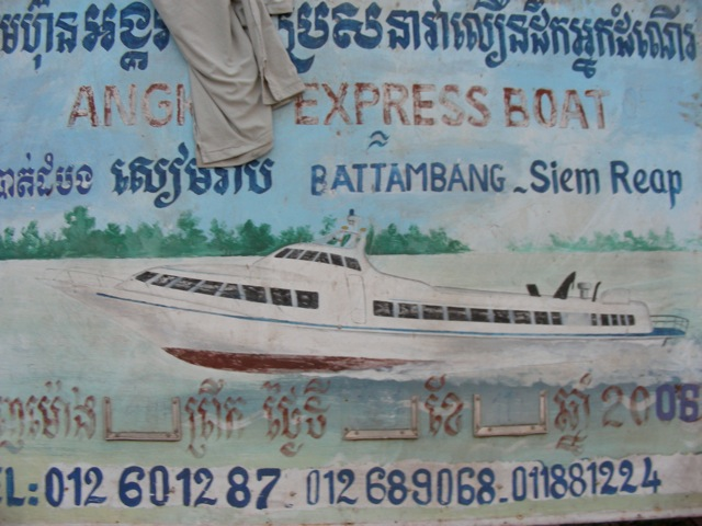 Battambang-SiemReap bateau express