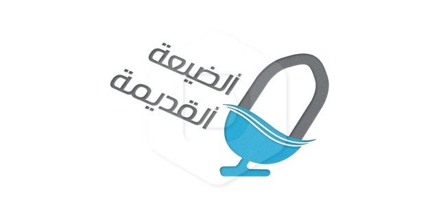 Logo-Design-resort-beirut-lebanon-design-due-date