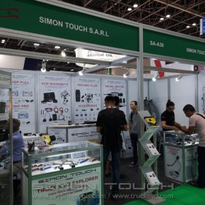 Automechanika Dubai 2019