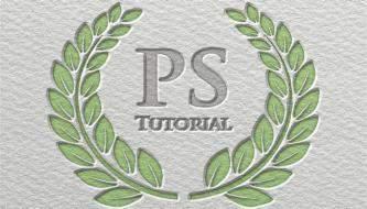 Создаем эффект тиснения на бумаге в Adobe Photoshop