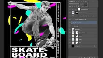Создаем динамичный постер со скейтбордистом в Фотошоп