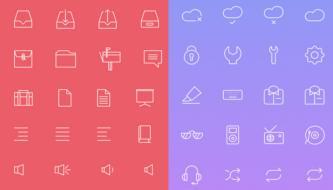 200 бесплатных простых и линейных иконок