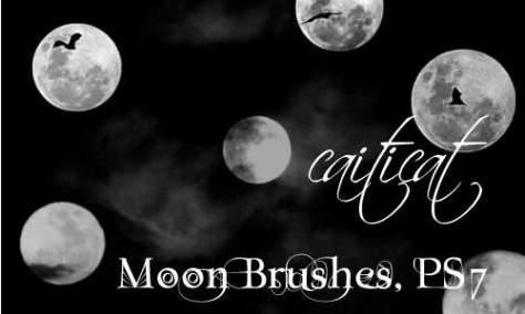 Фантастические Лунные Кисти