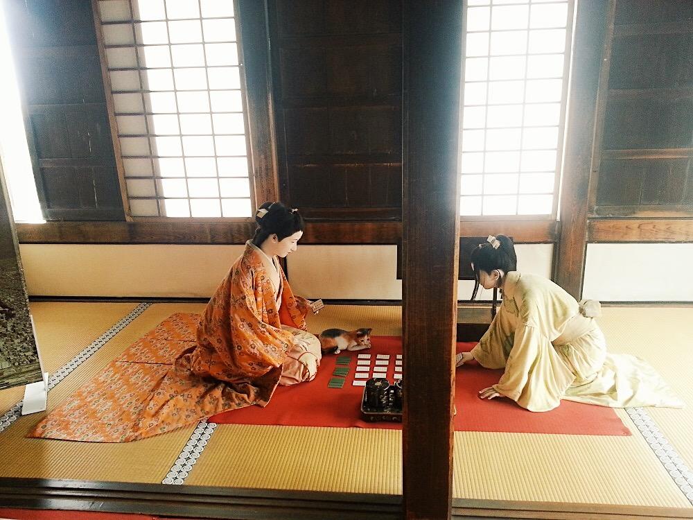 Japonia - Joc de cărţi si ceai