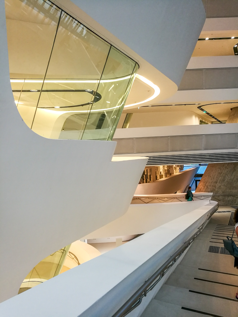 Library in Vienna signed by Zaha Hadid