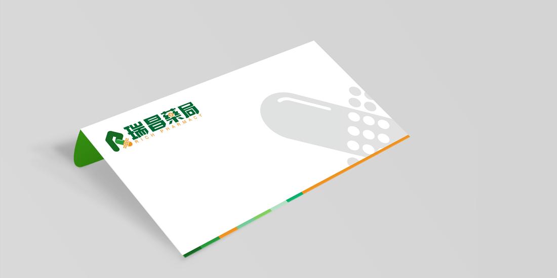 西式信封、歐式信封