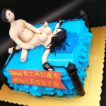 Adult Cake - Couple on Bed Fondant Cake