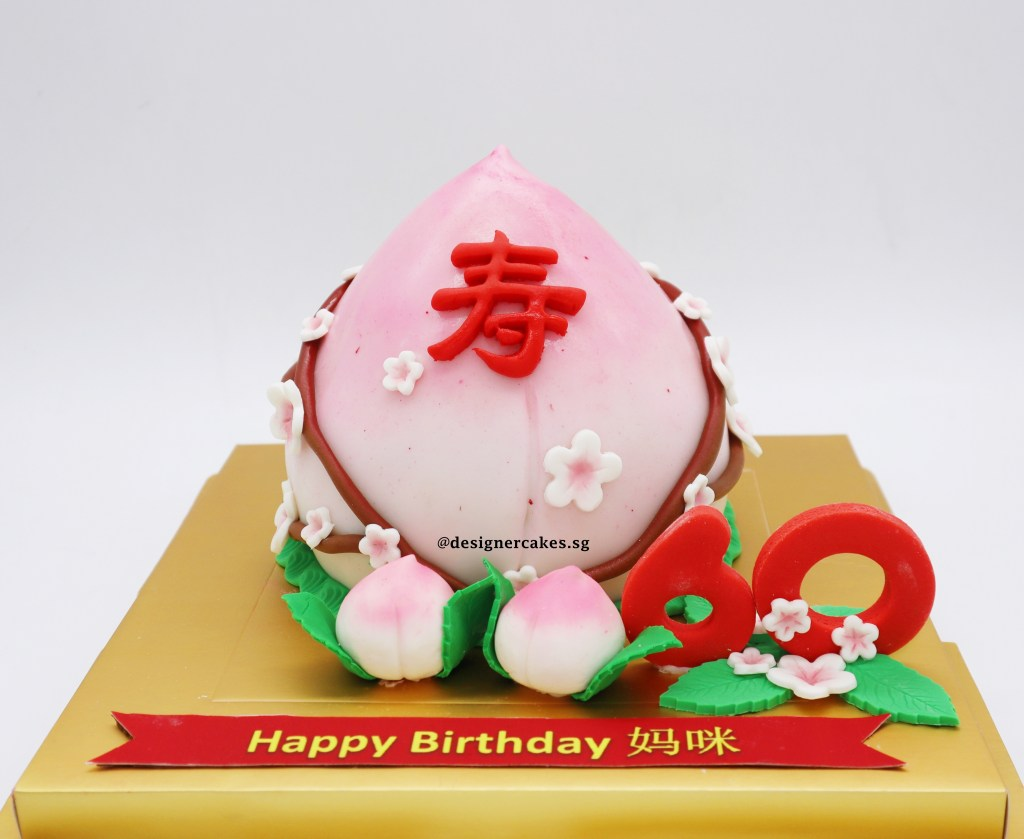 3D Shou Tao Longevity Bun Cake, with flowers. 3D长寿/寿桃包子型 蛋糕。