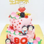 Money Pulling Cake 拉钱蛋糕 Longevity Buns - 2 Tier Fondant Customized Cake - GrandMother GrandChildren
