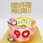 Money Pulling Cake - Longevity Bun - MJ Tiles