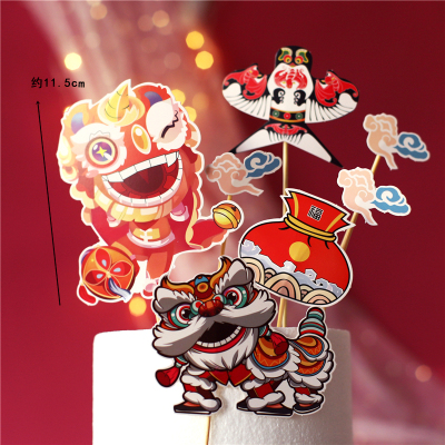 Lion Dance Cake Topper 舞狮
