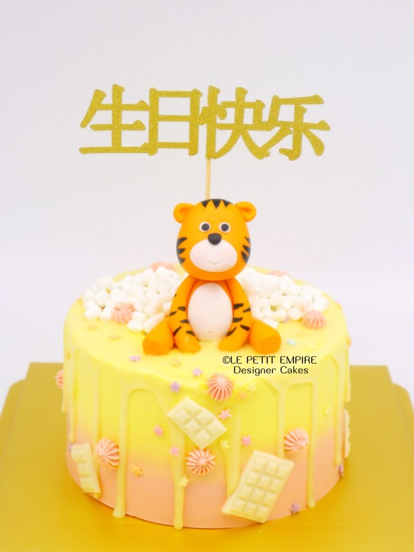 Happy Tiger Cake
