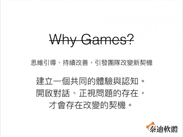 why games