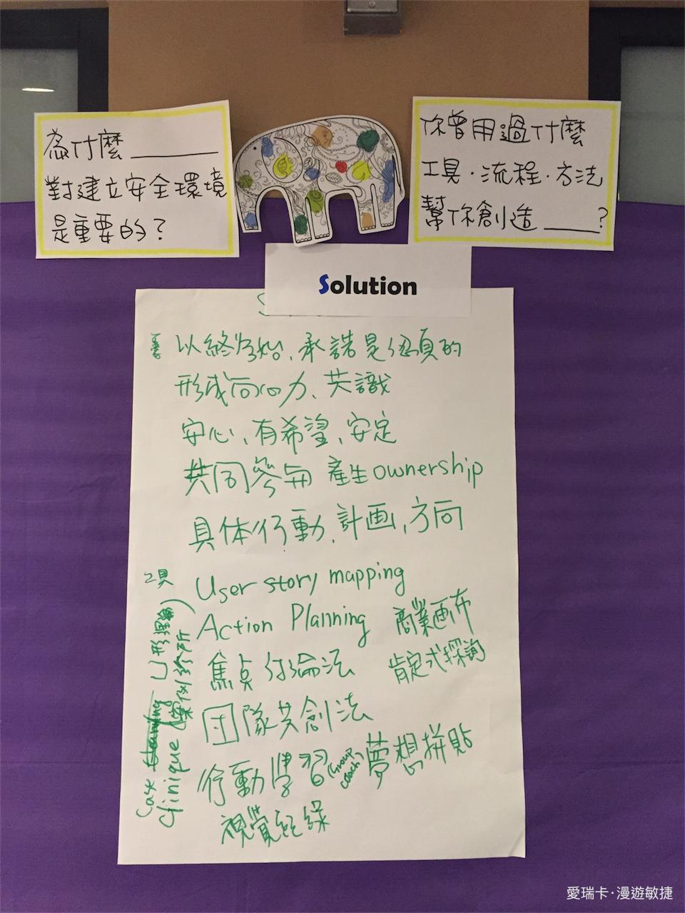 5-solution_2016-10-19-127