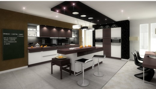 Modern Kitchen Designs Zimbabwe