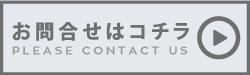 contact_bana2