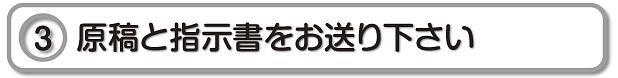 nagare_3