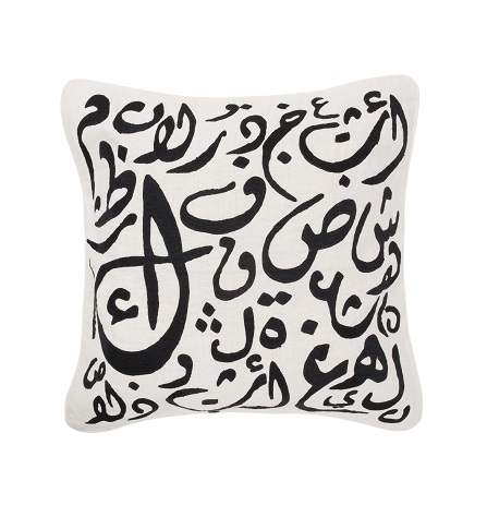 Lama Qaddumi-Shahin, Mosaique, My Mosaique, home store, boutique, Abu Dhabi, home accessories, shopping, interior design, business advice, retail entrepreneur, cushion, Arabic cushion