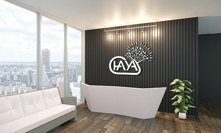 Indoor Decoration Wall 3D Logo Mockup